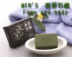 MEN'S 爽茶石鹸 Face and body 洗顔石鹸 ボディ石鹸 ボディソープ 男性用 メンズ 日本製