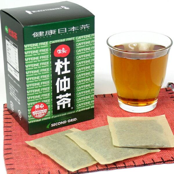 因島杜仲茶3g 30P 国産 ノンカフェインレス お茶 業務用 赤ちゃん 妊婦 無農薬 成分が濃い杜仲茶100% とちゅう茶 トチュウ茶 健康茶 ダイエットティー ダイエット茶 ティーパック ティーバッグ ギフトセット