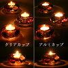 梦灯UFO蜡烛持有人玻璃蜡烛台灯烛台玩笑可爱