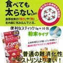 クーポンGETで10%OFF★ノンメタファイバー 5g×10包×10袋【ダイエット食品 難消化性デキストリン 粉末 スティックタイプ】