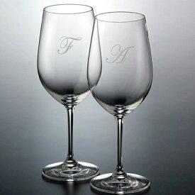 リーデル ワイングラス ペア結婚式 ウェディング 結婚 ブライダル 名入れ  演出 記念品 ギフト プレゼント 贈り物 彫刻 刻印