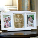メッセージスライドフォトフレーム結婚式 ブライダル ウェディング 名入れ 記念品 ギフト 贈り物 彫刻 刻印 …