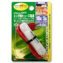 【ミニ平型ヒューズ電源】amon(エーモン) E511(ミニ平型ヒューズ電源) 【500】【ラッキーシール対応】