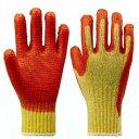 【作業手袋】アトム ガッツ #123 【410】【RCP】【ラッキーシール対応】