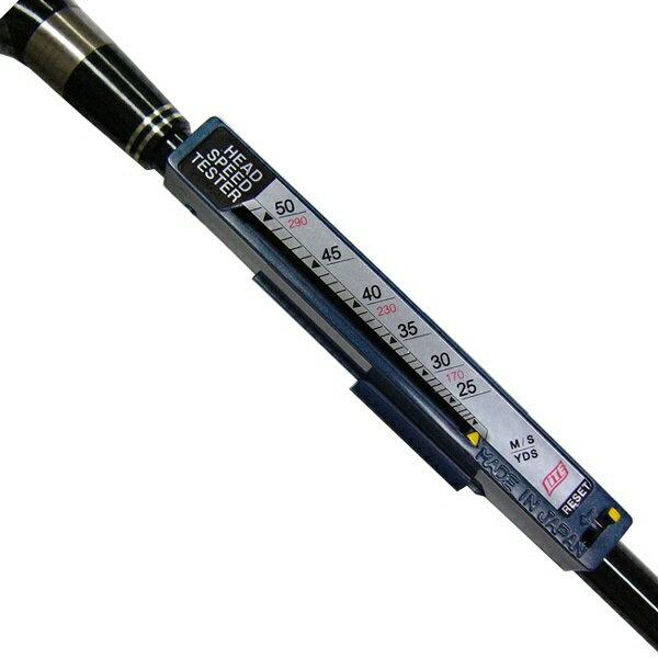【ゴルフ練習器具】LITE(ライト)ヘッドスピードテスター G-58【350】