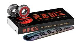 【スケートベアリング】BONES(ボンズ)REDS(レッズ)SKATE BEARING【350】