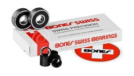 【スケートベアリング】BONES(ボンズ)SWISS(スイス)SKATE BEARING【350】