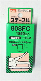 ミニタッカ用ステープル 808FCMAX MS92638【458】