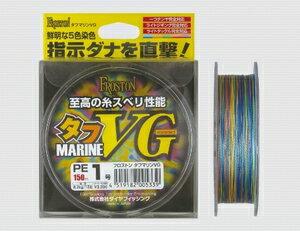 【釣り】DIA FISHING フロストン タフマリンVG 3号×200m【510】