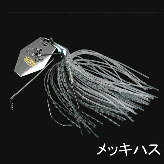 IMAKATSU(거실 커틀릿) 윙 드래곤(에코) 3/8 OZ