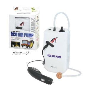 【釣り】タカ産業 エコエアーポンプ AP-02【510】
