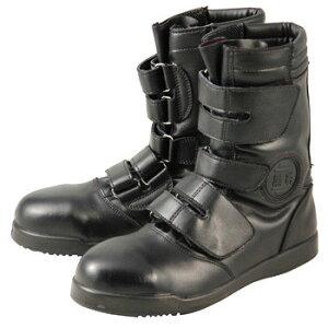 【安全靴】黒豹 コーコス  高所用安全靴(黒豹) ZA-08【020】【ラッキーシール対応】