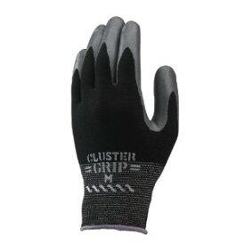 【作業手袋】ショーワグローブ 組立グリップクラスターNo.371【410】