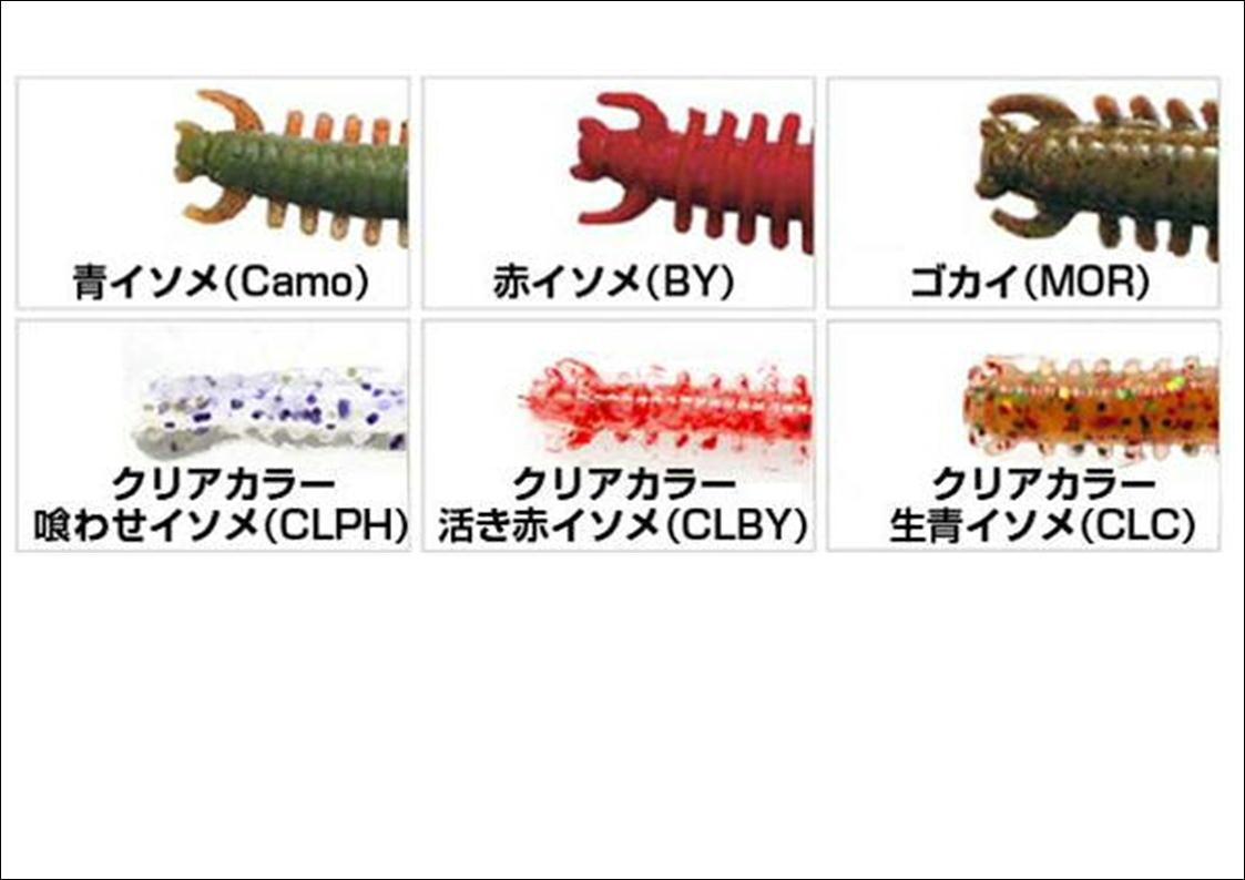 【BERKLEY】【Gulp! Sandworm 】ガルプ!サンドワーム 4インチ イソメタイプ細身・太身ミニバック【510】