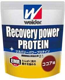 【プロテイン】Weider(ウイダー)Recovery Power PROTEIN(リカバリーパワープロテイン)ココア 1.02kg 28MM12300【550】