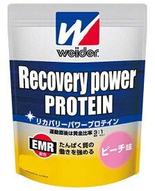 【プロテイン】Weider(ウイダー)Recovery Power PROTEIN(リカバリーパワープロテイン)ピーチ 1.02kg 28MM12302【550】