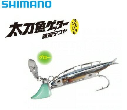 【釣り】SHIMANO 太刀魚ゲッター 時短テンヤびりびり  【510】【ラッキーシール対応】