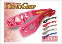 【釣り】【DRESS】DINO GRIP(ディノグリップ)【110】