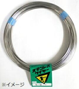 【針金】ステンレス針金 #16×1kg(太さ1.6mm×約42m) 【529】