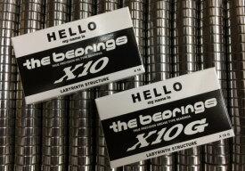 【スケートベアリング】HELLO(ハロー)THE BEARING X10 & X10G(計測不能)【350】