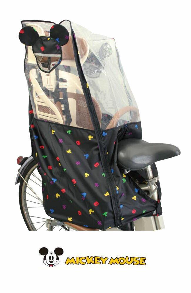 【自転車用品】サイクルチャイルドシート(風防・レインカバー)ディズニー【740】【ラッキーシール対応】