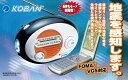 【災害用品】地震感知 充電たまご LEDライト搭載 SP-230E 【145】