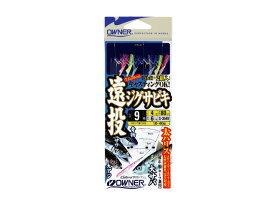 【釣り】オーナーばり 遠投ジグサビキ S-3649 33649【510】