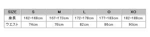 【野球ユニフォーム】SSK(エスエスケイ)一般用練習着ショートフィットパンツPUP003S【350】