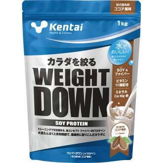KENTAI (Institute of Health Fitness) weight down soy protein 1.0 kg K1240