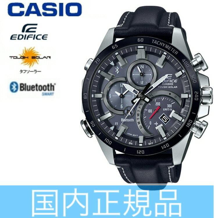 【EDIFICE腕時計】 CASIO EQB-501XBL-1AJF 【542】