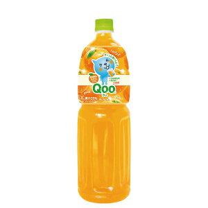 ミニッツメイド Qoo みかん 1.5l 8本 (8本×1ケース) ペットボトル PET フルーツジュース 果汁 オレンジジュース