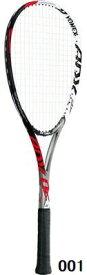 【軟式テニスラケット】YONEX(ヨネックス)ADX02ライト(ガット張り上げ済み)ADX02LTG【350】