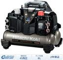 釘打機用エアコンプレッサ Hikoki(ハイコーキ) EC1245H3(TN)【460】【ラッキーシール対応】