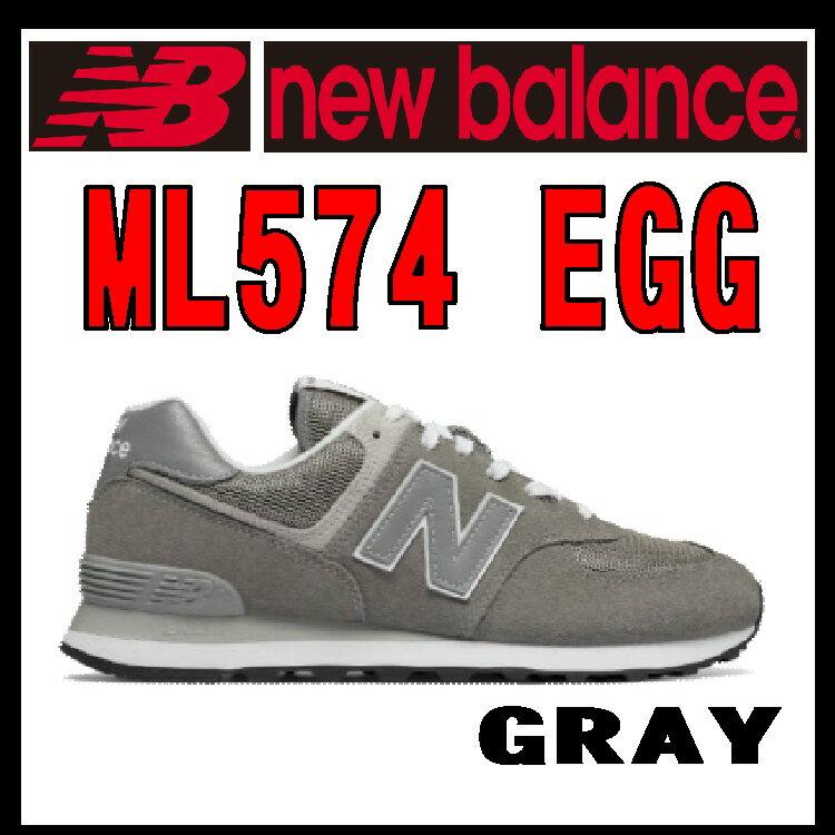 【カジュアルシューズ】【NEW BALANCE】ML574 EGG GRAY【470】