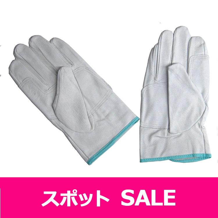 【作業手袋】豚革手袋 豚クレストマジック 当て付き PC-SPT-350 SENSHOU