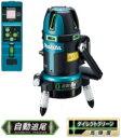 充電式 グリーンレーザー墨出し機 屋内・屋外兼用 マキタ SK506GDZ【460】【ラッキーシール対応】