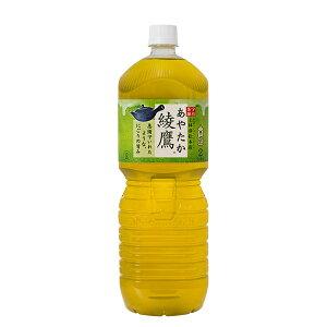綾鷹 2L ×6本 日本コカコーラ