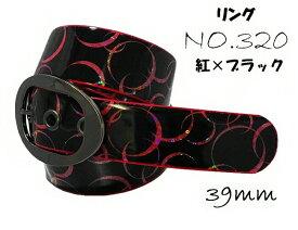 【ゴルフベルト】baho(バホ)グリッターベルト ホログラム リングBAHO-320【350】
