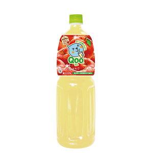 ミニッツメイド Qoo りんご 1.5l 8本 (8本×1ケース) ペットボトル PET フルーツジュース 果汁 アップルジュース