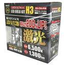 【送料込み】【LEDフォグ】JB LSL-601W(H3タイプ/6500K) 【500】