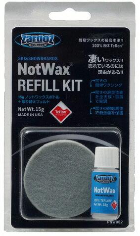 【スノーチューンナップ用品】ZARDOZ(ザードス)NOTWAX REFILL KIT G(リファイルキット)【350】【ラッキーシール対応】