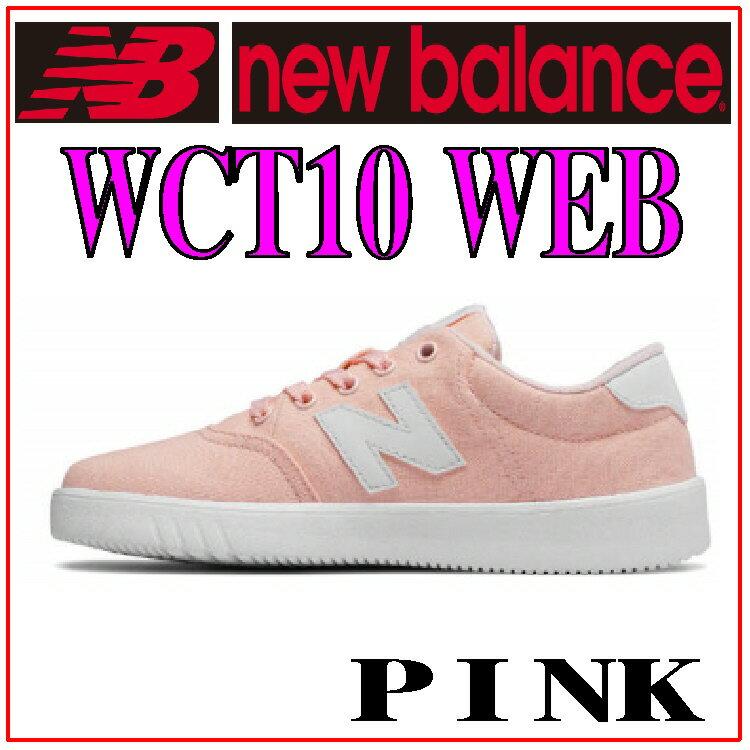 【レディースシューズ】【NEW BALANCE】WCT10-WEB PINK【470】【ラッキーシール対応】