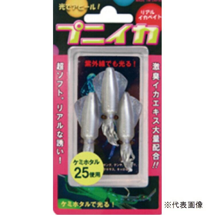 【釣り】ルミカ プニイカ【510】【ラッキーシール対応】