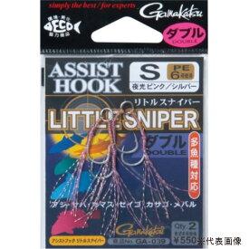 【釣り アシストフック】がまかつ リトルスナイパー ダブル 夜光ピンク/シルバー 42493【510】【ラッキーシール対応】