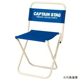 【釣り アウトドア】 CAPTAIN STAG UC-1599 ホルン レジャーチェア 大 type2 マリンブルー 【510】【ラッキーシール対応】