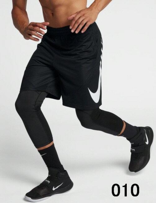 【バスケットパンツ】NIKE(ナイキ)HBR ショート パンツ 910704【350】【ラッキーシール対応】