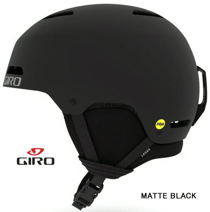 【スノーヘルメット】GIRO(ジロー)LEDGE MIPS HELMET【350】【ラッキーシール対応】