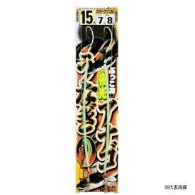 【釣り】ささめ針 ぶっこみ夜光 うなぎ アナゴ E-232【510】
