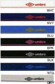 【サッカーアクセサリー】UMBRO(アンブロ)シンガードストッパー UJS7001【350】【ラッキーシール対応】