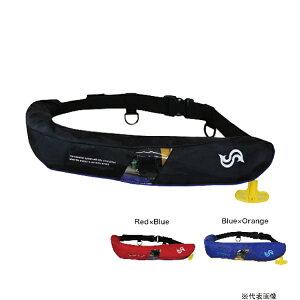 【釣り】高階救命器具水感知機能付膨脹式ライフジャケットBSJ-5520RS【110】